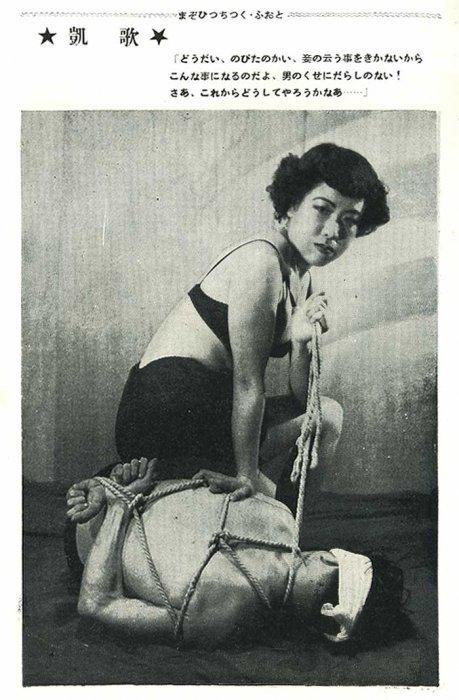 vintage asian mistress sydney